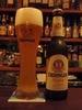 エルディンガー・ヴァイスビア/ドイツ
