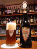 ユーリゲ・アルトビール/ドイツ