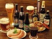 季節のビール、続々入荷!!