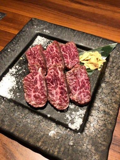 焼き肉家 益市 堺町錦  メニューの画像