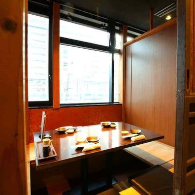 尼崎 居酒屋 完全個室 轟  店内の画像