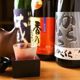 日本酒・地酒【全国各地】