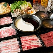 しゃぶしゃぶ食放題2,500円(税込)~