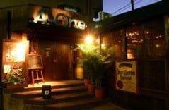 A-One 和光店