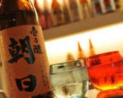 九州料理居酒屋 エビス仙川店  コースの画像
