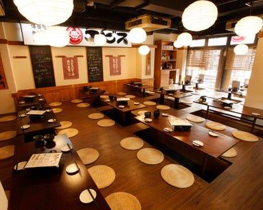 九州料理居酒屋 エビス仙川店  店内の画像