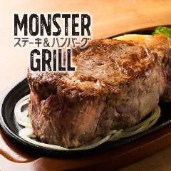 ステーキ&ハンバーグ モンスターグリル 上野店