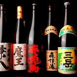地酒・銘柄焼酎こだわってます!!森伊蔵も890円と破格◎!!