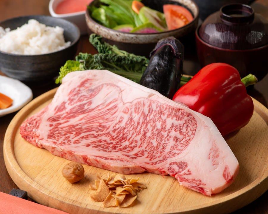 【選べるメイン】和牛ステーキセット 全8品 5,000円【接待・記念日】