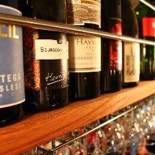 充実のワインリスト