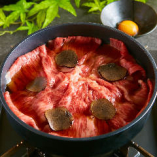 仙台牛のトリュフすき焼き