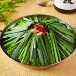 博多もつ鍋 -味噌・しょうゆ-