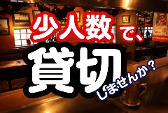 広島鉄板居酒屋 鉄板ベイビー 笹塚本店
