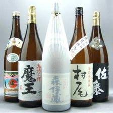 豊富な地酒!日本酒25種、焼酎20種
