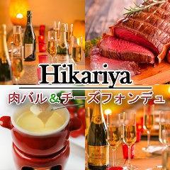 個室で食べ飲み放題 チーズ&肉バル Bistro The Meat 新宿本店