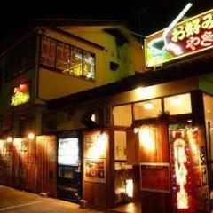 宴会個室・お好み焼き ジュウジュー東五所本店