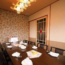 お集まり・ご会食に最適な個室完備