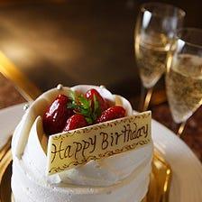 アニバーサリーケーキでお祝い☆