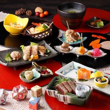 個室・炉端料理 かこいや 銀座七丁目店(銀座ライオンビル店) コースの画像