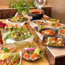 見て楽しい食べて美味しいモダン和食