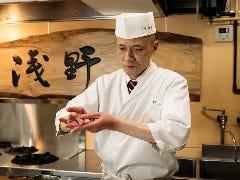 寿司 浅野屋