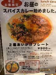 旬の鮮魚と日本酒 花わさび