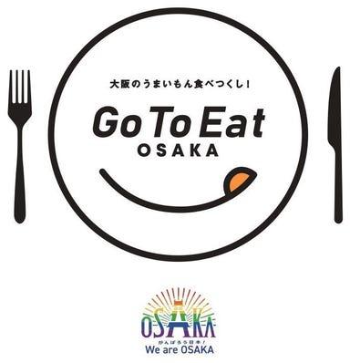 蒸し料理専門店 mus 梅田 こだわりの画像