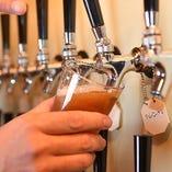 全国各地からおいしいクラフトビールをご用意☆おすすめの銘柄を常時サーバーにスタンバイさせております♪