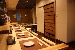 Yakitori Dining 花火