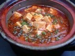 マーラー麻婆豆腐