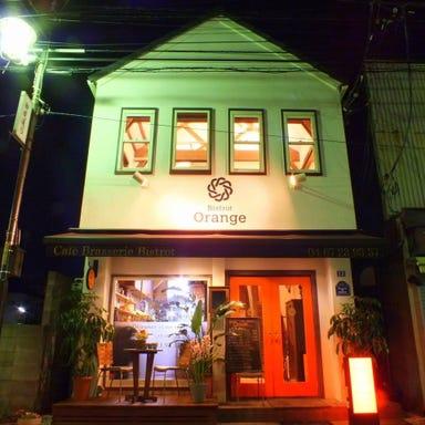 一軒家フレンチ ビストロオランジュ 鎌倉 店内の画像