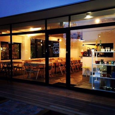 cafe tori  コースの画像