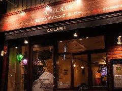 KAILASH ASIAN DINING&BAR とうきょうスカイツリー駅前店