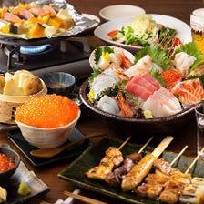 北海道の厳選食材や郷土料理をご堪能