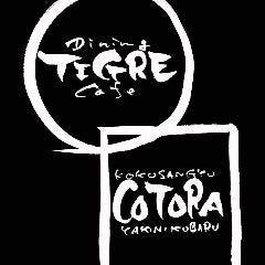 国産牛 焼肉バル COTORA