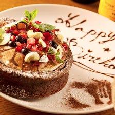 ★メッセージ付バースデーケーキ★