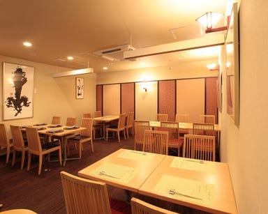 和膳 いい田  店内の画像
