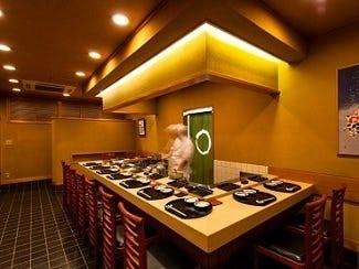 京星 はせ川  店内の画像