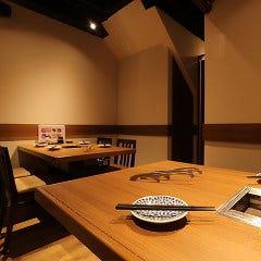 燒肉 黑田 澀谷圓山町店