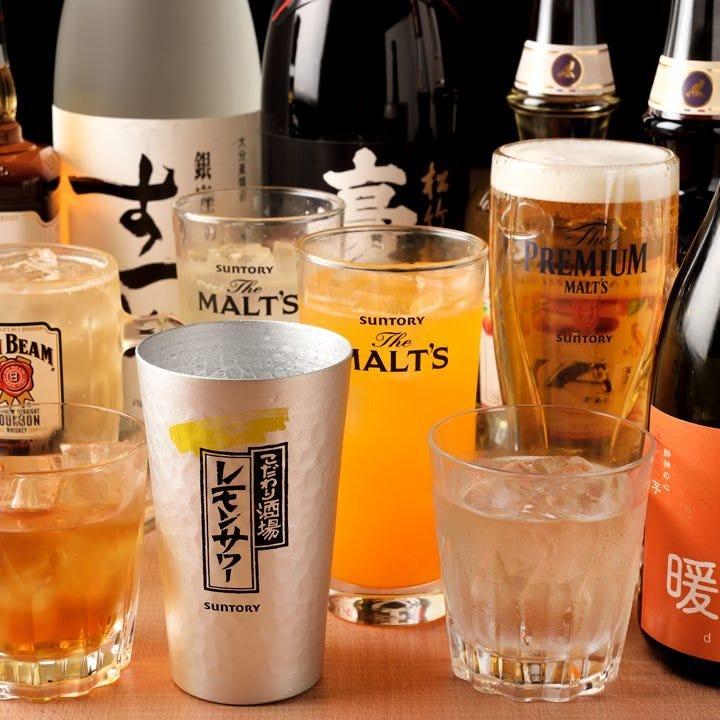 定番から九州のものまで存分に味わえるお酒のバリエーション!