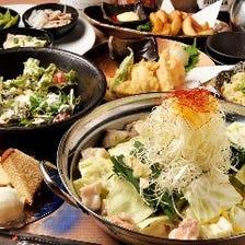 ◆【2時間飲み放題付】女子会限定!柚子塩もつ鍋やデザートを堪能できる『女子会コース』<全7品>