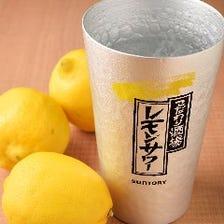 こだわり酒場のレモンサワー