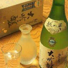 日本酒・焼酎は豊富!