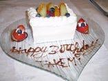 誕生日・記念日に最適!!                         前日ご予約でケーキ変更可