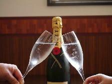 スパークリングワイン付き飲み放題付きプラン、プチ贅沢!!料理9品3時間コース