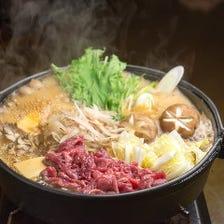 牛たんすき焼き