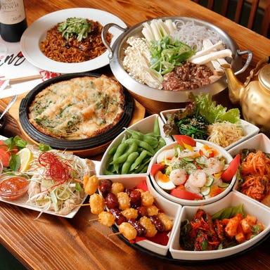 隠れ家個室 韓国料理 Dining  こだわりの画像