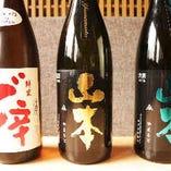 【日本酒】 全国各地から取り寄せた銘酒はお料理とも相性抜群