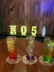 BAR No.5