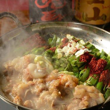 博多家庭料理 福゜ぷく家  メニューの画像